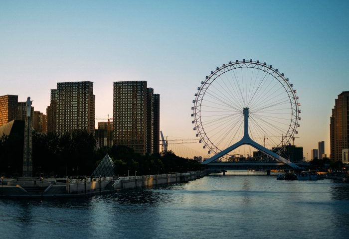 ferris_wheel_city_entertainment-1920x1080