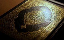 arabic_islam_calligraphy_quran-1920x1080